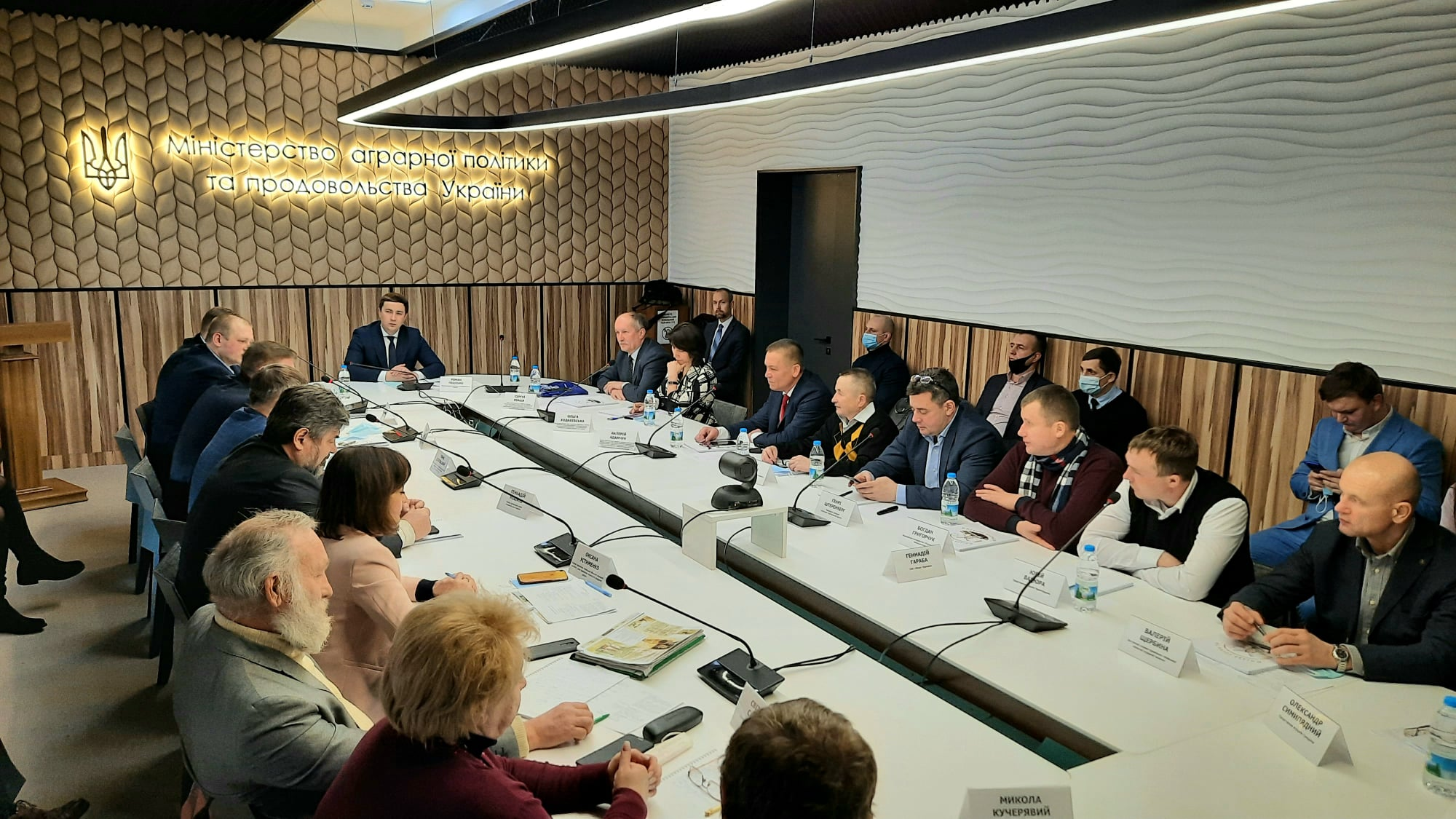 WTC Kyiv attends congress of the Villagers and Farmers of Ukraine Union