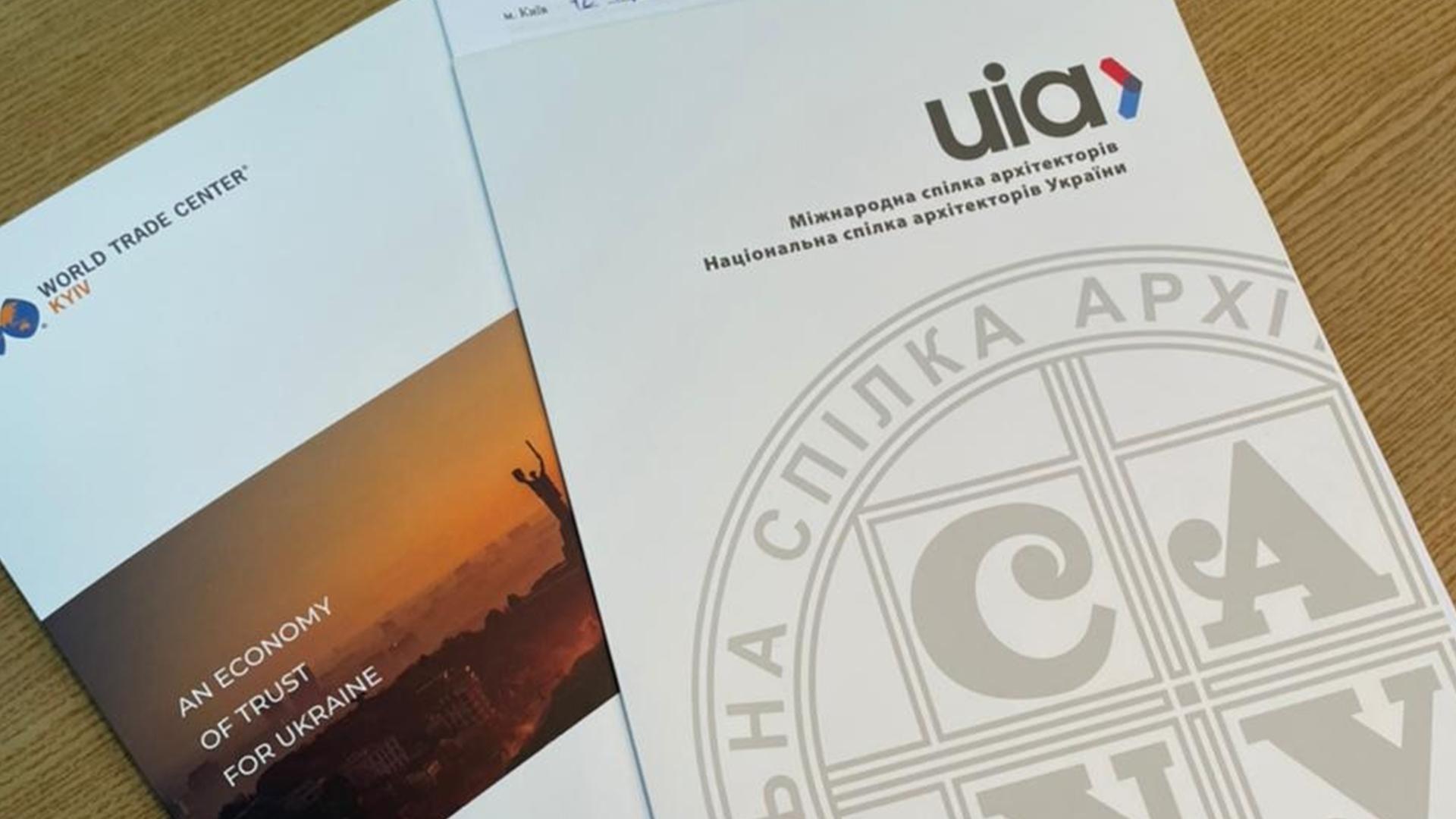 Memorandum with National Union of Architects of Ukraine