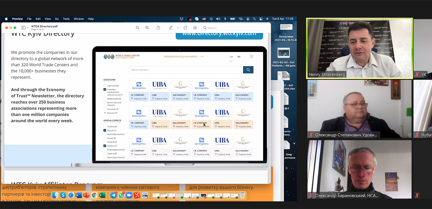Online meeting with National Union of Architects of Ukraine