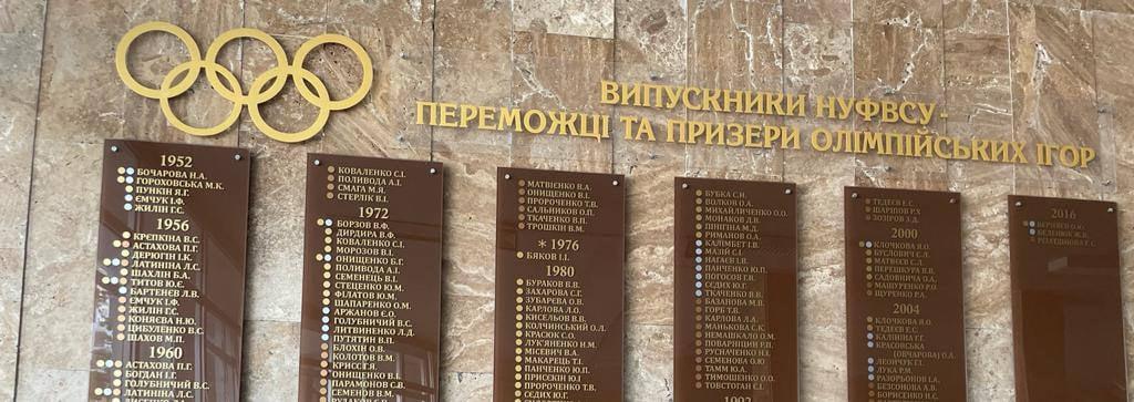 Щойно відвідав ще один поверховий університет України.